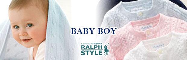 ラルフスタイル 男の子 ベビー