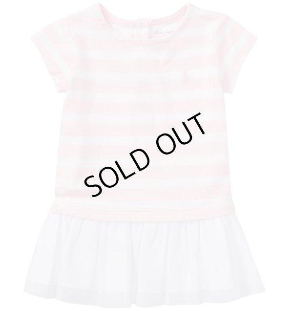 画像1: ★メール便無料★ストライプド ジャージーTシャツドレス(ピンク)<12-24カ月>