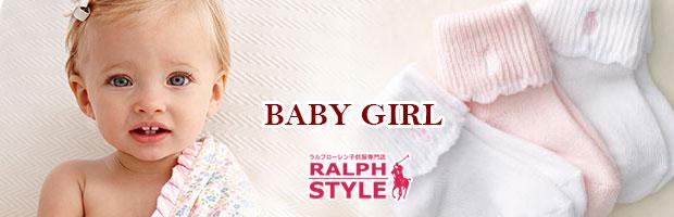 ralphstyle 女の子 赤ちゃん 服