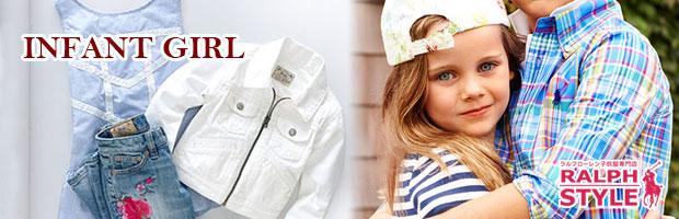 ラルフスタイル 女の子 子供服